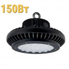 Подвесной светодиодный светильник LenSvet LSS-PR-P-034-150-16500-6500-54, 150Вт