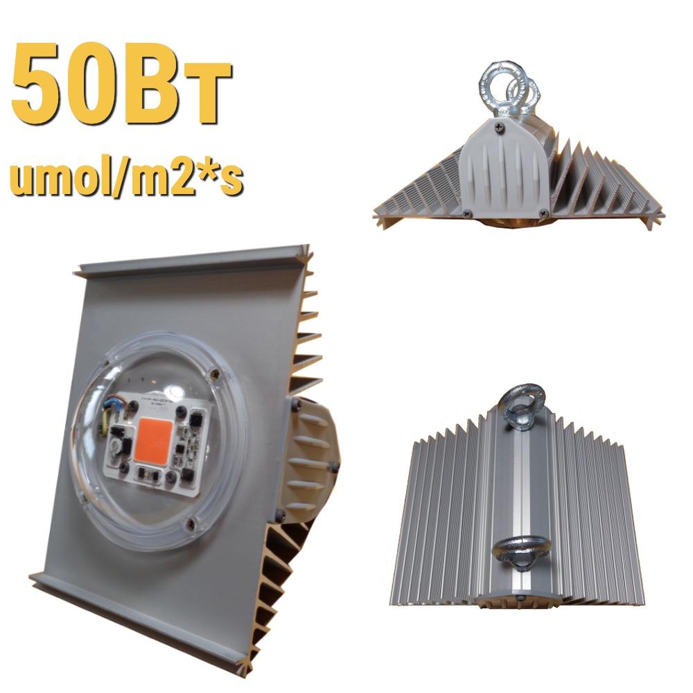 Фитосветильник светодиодный  LenSvet LSS-F-P-028-50-65, 50Вт