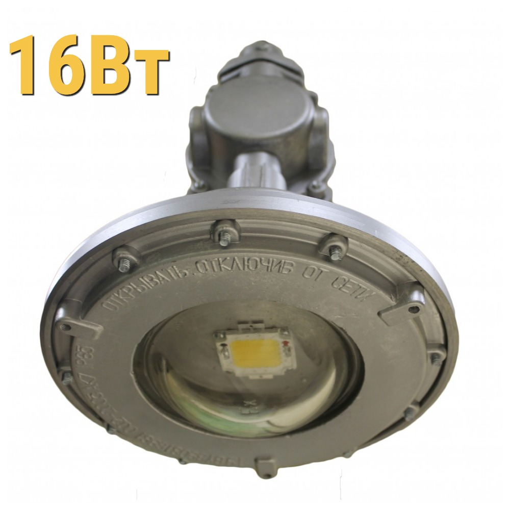 Взрывозащищенный светодиодный светильник ДСП УХЛ1 LenSvet LSS-PR-NK-035-1EX-16-1600-5000-65, 16Вт
