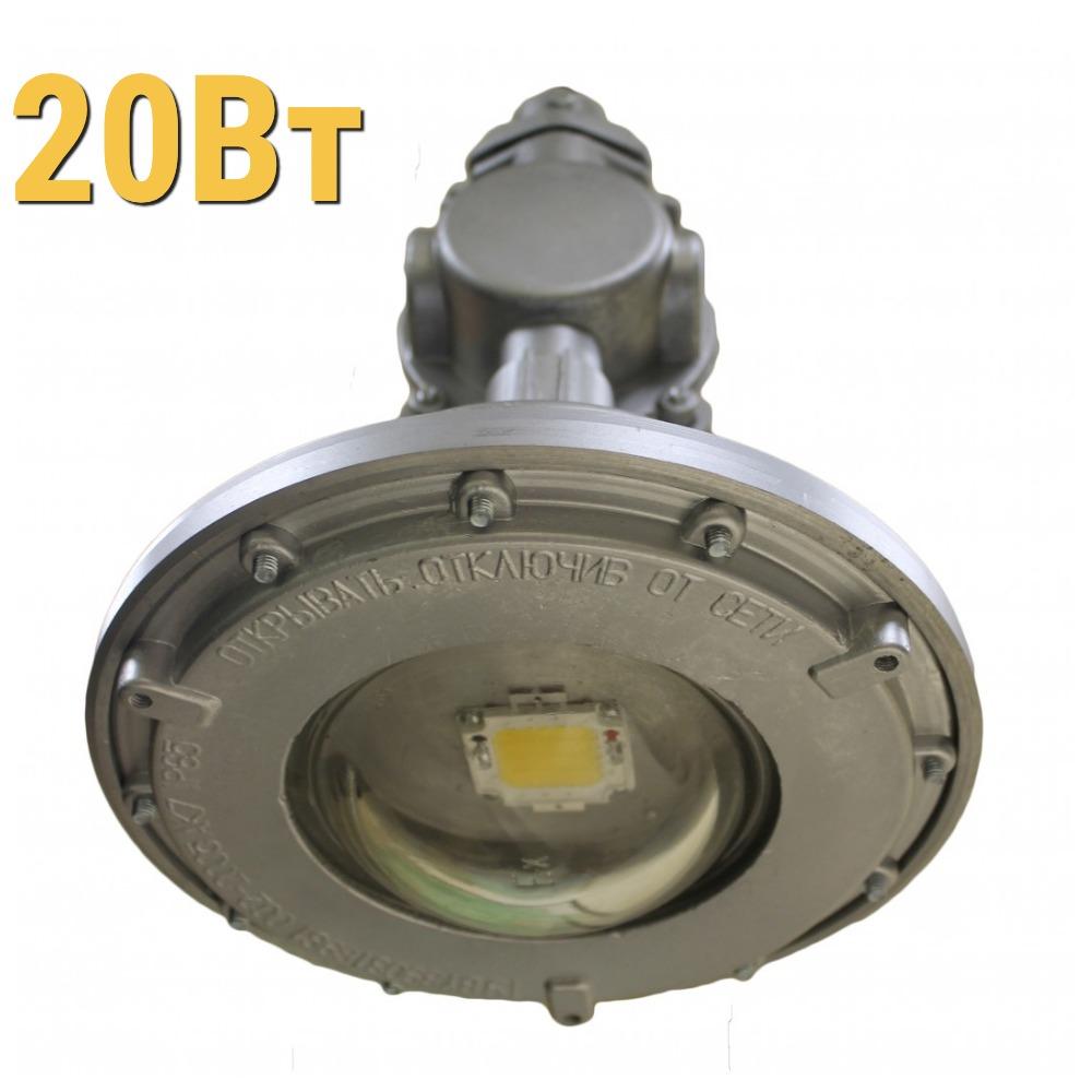 Взрывозащищенный светодиодный светильник ДСП УХЛ1 LenSvet LSS-PR-NK-035-1EX-20-2000-5000-65, 20Вт