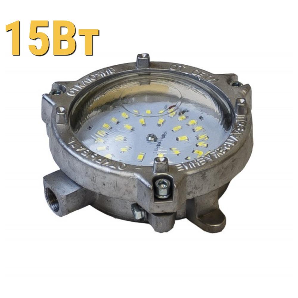 Взрывозащищенный светодиодный светильник ДБП УХЛ1ОМ1 LenSvet LSS-PR-NK-035-1EX-15-1500-5000-65, 15Вт