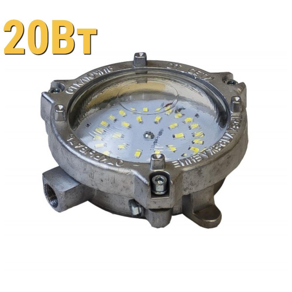 Взрывозащищенный светодиодный светильник ДБП УХЛ1ОМ1 LenSvet LSS-PR-NK-035-1EX-20-2000-5000-65, 20Вт