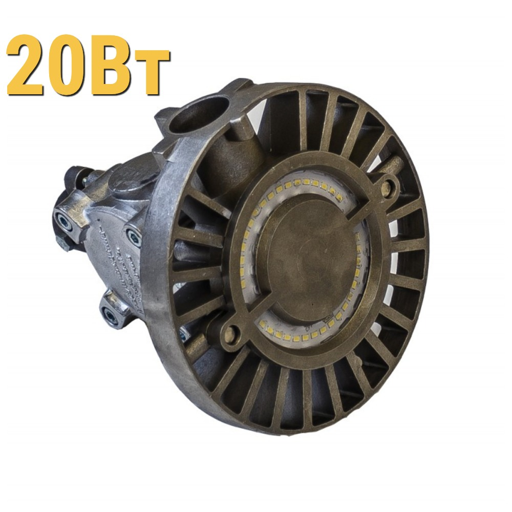 Взрывозащищенный светодиодный светильник ДСП УХЛ1 LenSvet LSS-PR-P-035-1EX-20-2000-5000-65, 20Вт