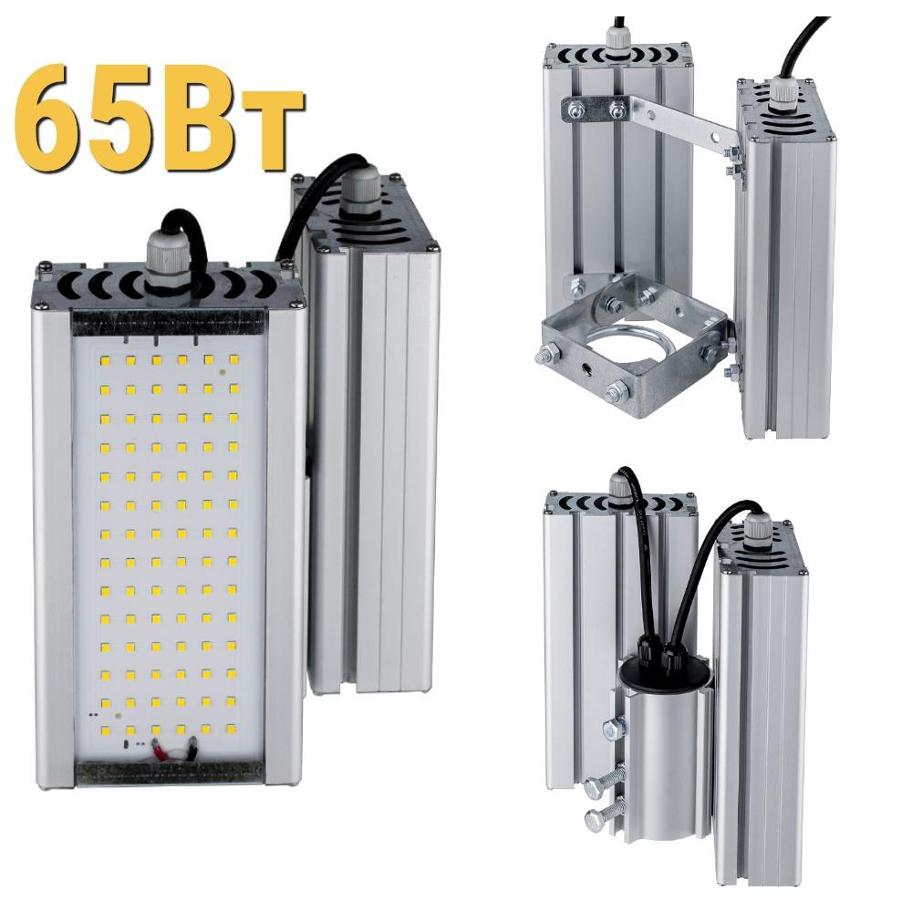 Промышленный светодиодный светильник LenSvet LSS-PR-KU90-018-65-8640-4000-67, 65Вт
