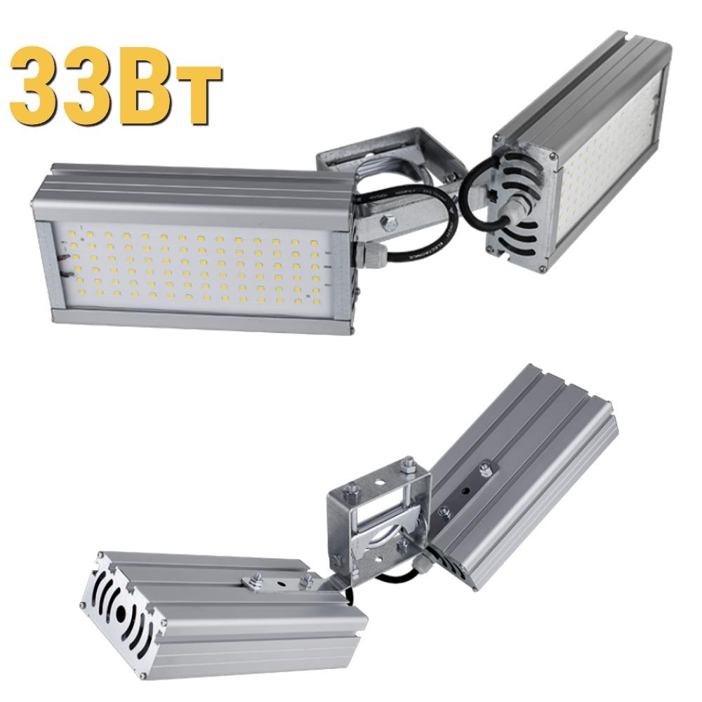 Уличный светодиодный светильник LenSvet LSS-ST-UV-018-33-4320-4000-67, 33Вт