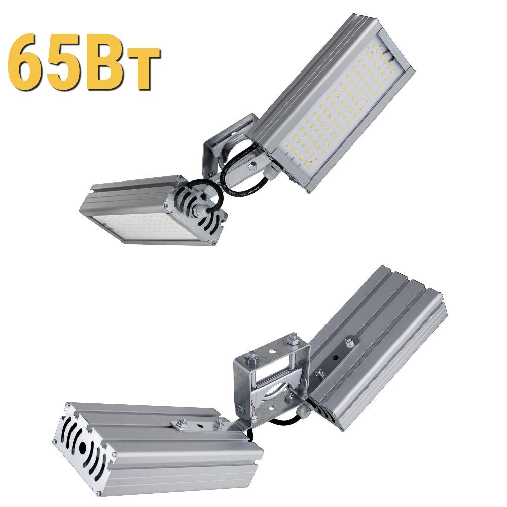 Уличный светодиодный светильник LenSvet LSS-ST-UV-018-65-8640-4000-67, 65Вт