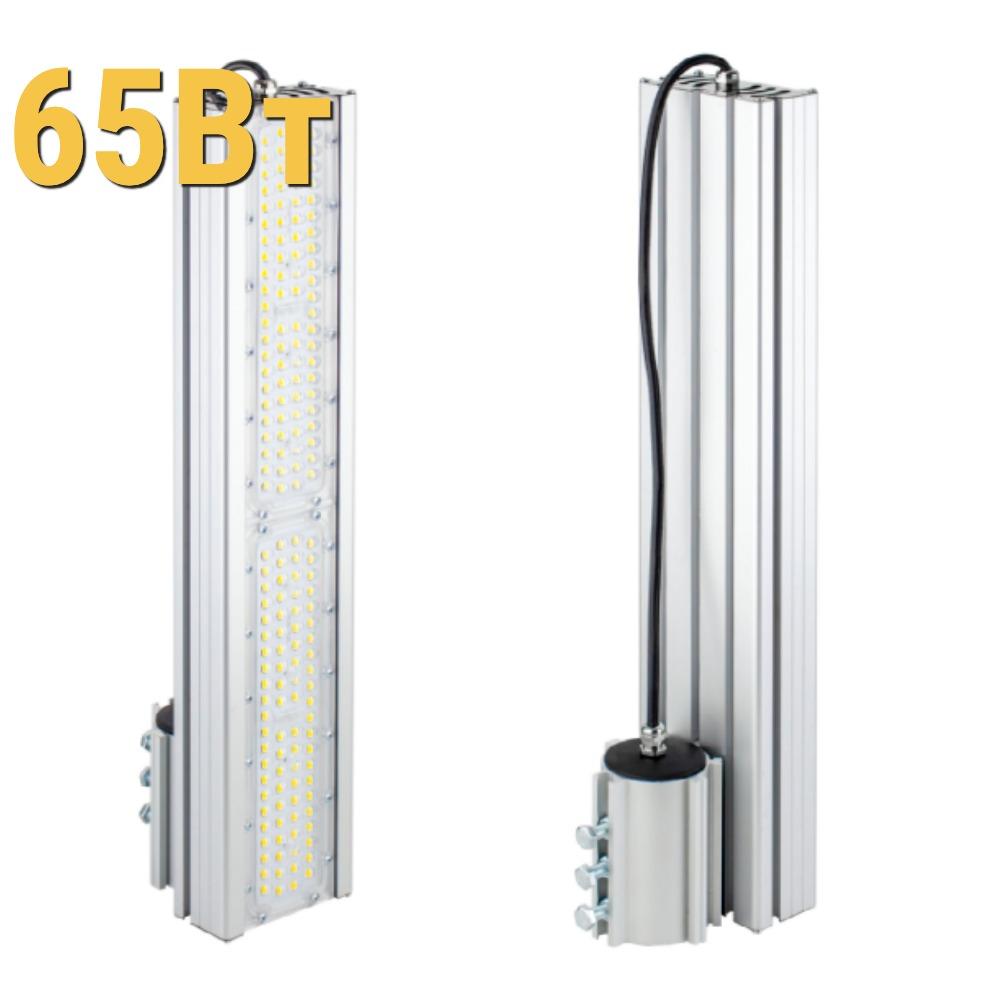 Уличный светодиодный светильник LenSvet LSS-ST-K-018-65-9750-5000-67, 65Вт