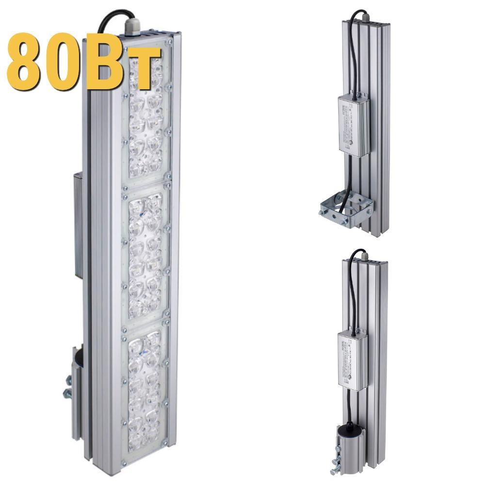 Уличный светодиодный светильник LenSvet LSS-ST-KU-018-80-12000-5000-67, 80Вт