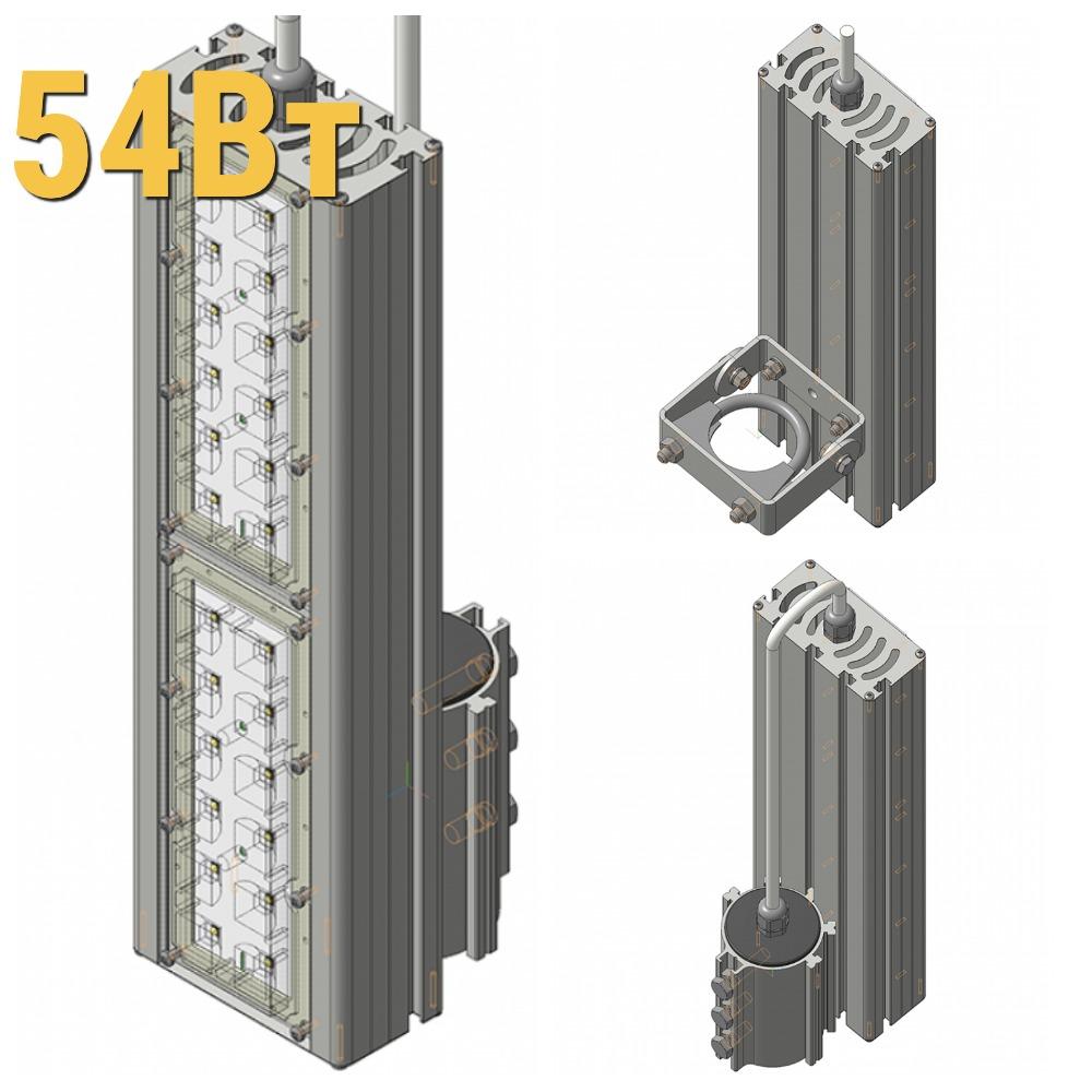 Светодиодный прожектор LenSvet LSS-ST-KU-018-54-8100-5000-67, 54Вт