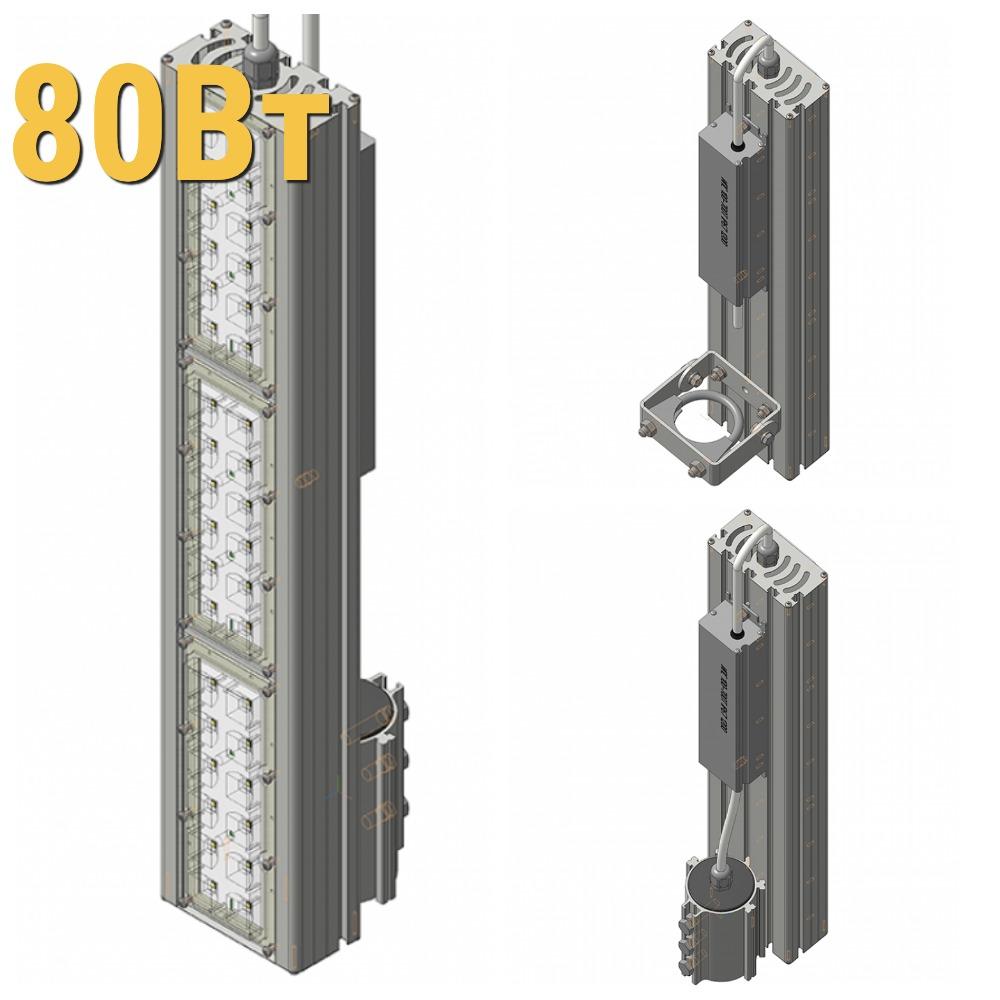 Светодиодный прожектор LenSvet LSS-ST-KU-018-80-12000-5000-67, 80Вт
