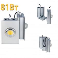 Светодиодный прожектор КОБ LenSvet LSS-ST-KU90-018-81-14175-5000-67, 81Вт