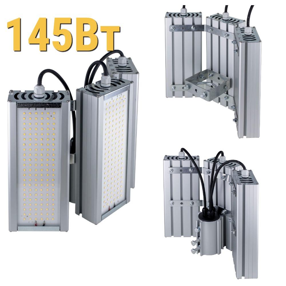 Уличный светодиодный светильник LenSvet LSS-ST-KU90-018-145-19440-4000-67, 145Вт