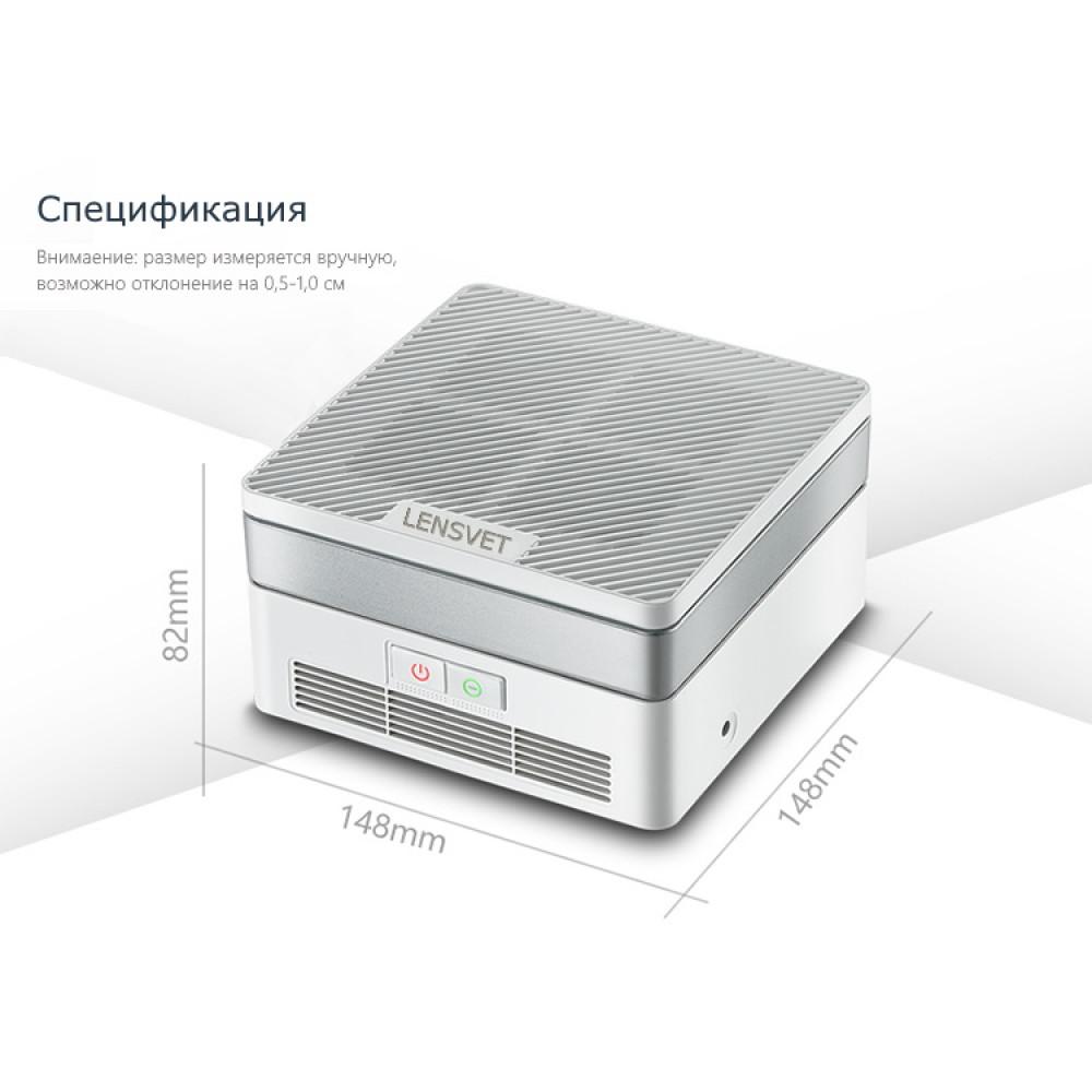 """Рециркулятор воздуха промышленный """"БАРЬЕР 2020"""" модель №11 (адаптер на 220В в комплекте) (1х6Вт)"""