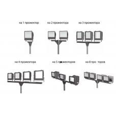 Кронштейн для консольных светильников — Т-образные