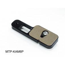 S/MTP-KAM6P