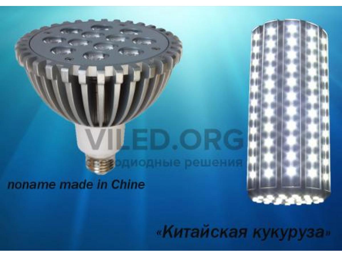 Китайские или российские уличные светодиодные светильники?
