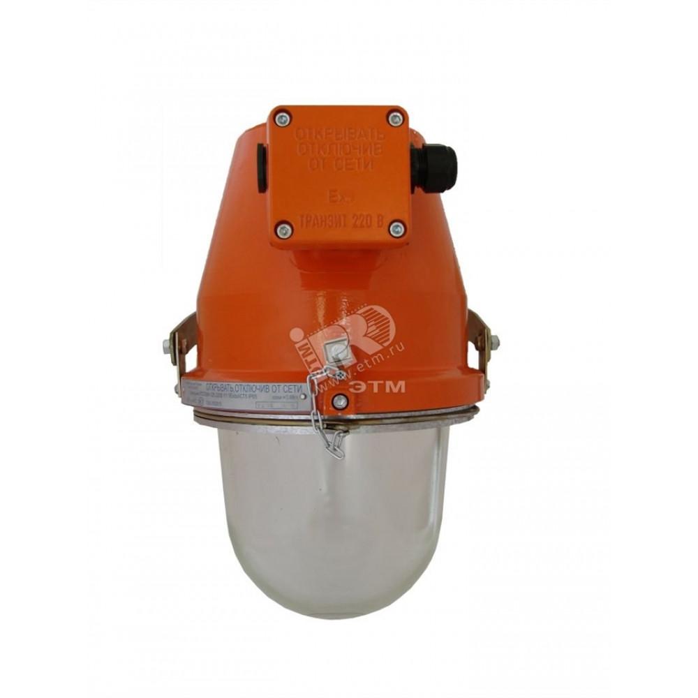 Светильник взрывозащищенный РСП-38МТ-250