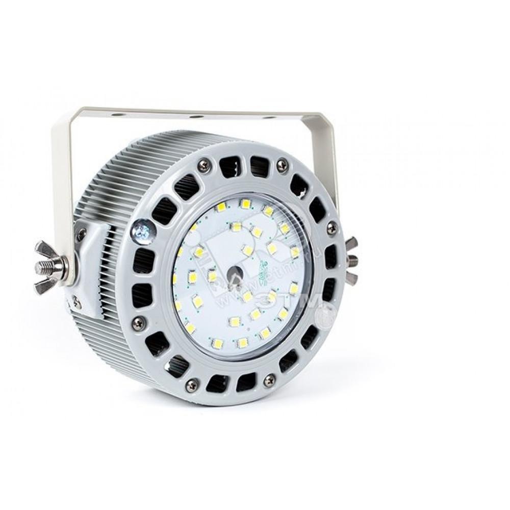 Светильник светодиодный ПСС30 Колобок 1ExmbllCN6GbX крепление скоба