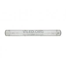 """Светодиодный светильник """"Айсберг"""" Ultra IP65, 42 Вт"""