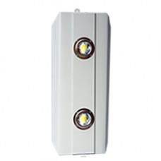 Взрывозащищенный светодиодный светильник S 75-Ex