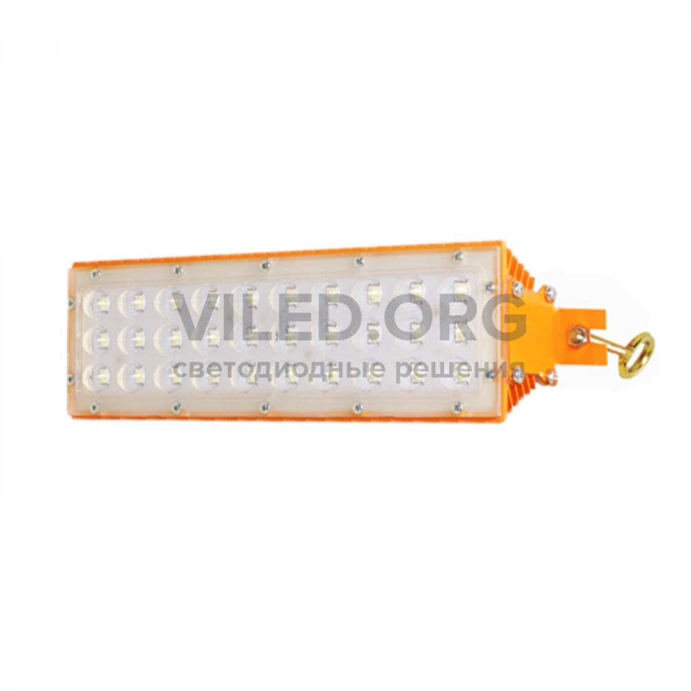 Взрывозащищенный светодиодный светильник VT-LED M1-2, 30 Вт